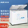 奥克斯(AUX) 家用商用小型冰柜冷柜冷冻冷藏顶开卧式柜冷冻冷藏冰柜大容量 BCD196K228L(196升)