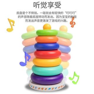 贝贝鸭早教教具音乐七彩虹塔套圈叠叠乐不倒翁 1-3岁宝宝益智玩具
