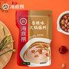 海底捞 香辣味火锅蘸料120g/包火锅调料调味品家用烧烤蘸料