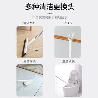 爱格魔术扫把扫帚刮水器地刮玻璃刮无痕扫把浴室卫生间扫水刮水擦窗器擦玻璃神器 伸缩铝杆(刮头33cm)