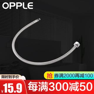 OPPLE 不锈钢编织上水连接进水软管Q 不锈钢编织进水软管-600mm一根