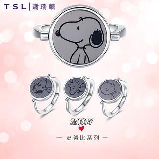 TSL谢瑞麟史努比系列戒指简约18K金戒指时尚设计记忆指环女60555 13号圈口