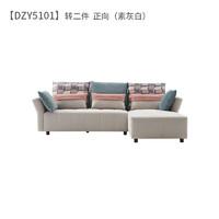 ZUOYOU 左右家私 DZY5101 简约轻奢客厅沙发 转二件正向