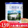 卡洛塔妮(karihome)成人调制羊乳粉新西兰进口羊奶粉学生儿童中老年蓝胖子高钙全脂 成人羊奶粉400g*1罐