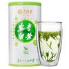 艺福堂 2021新茶春茶 安吉白茶精品特级 明前茶叶绿茶100g