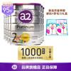 新西兰原装进口a2奶粉白金版较大婴儿配方奶粉 2段(6-12月) 900g/罐