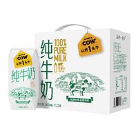 88VIP:认养一头牛 全脂纯牛奶 200ml*12盒