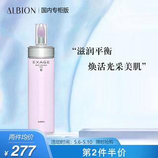奥碧虹(ALBIO) 清新柔润渗透乳(保湿型) 200g(澳尔滨 奥尔滨 补水 保湿 乳液 护肤品)
