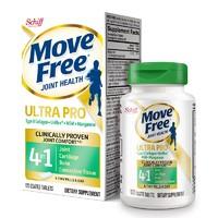 11日0點、黑卡會員 : Move Free 益節  維骨力骨膠原軟骨精華素 120粒/盒