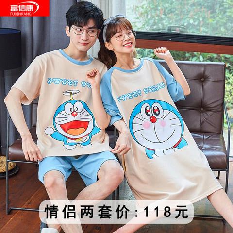情侣睡衣薄款休闲短袖套装 BDD-2588 男-XL