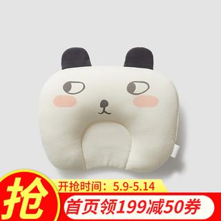 威尔贝鲁WELLBER婴儿枕头新生儿宝宝枕头四季通用 欢乐熊猫