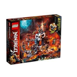 LEGO 乐高 幻影忍者系列 71722 骷髅巫师的地牢