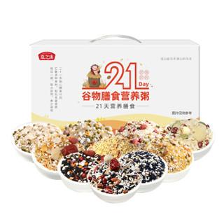 燕之坊谷物膳食营养粥2.1kg八宝粥莲子百合粥五谷杂粮早餐粥礼盒