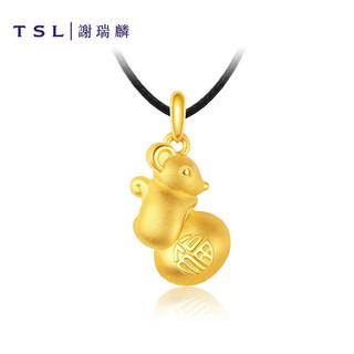 TSL谢瑞麟黄金足金吊坠生肖系列葫芦老鼠颈饰商场同款百搭女X4198 葫芦老鼠吊坠(定价类,约1.59g)