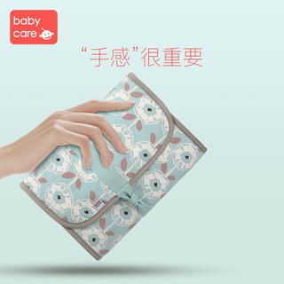 babycare妈咪包小号多功能便携包斜挎奶瓶包包围腰收奶袋外出用品包母婴包奶瓶奶粉外出背包 拉希奈金底草花纹