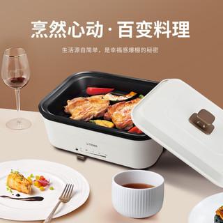 虎牌(TIGER)CRL-A30C 多功能料理锅电烧烤 网红锅一体家用煮炒煎电火锅 3.0L 白色