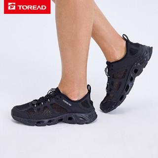 TOREAD 探路者 探路者夏透气薄款网鞋男士登山运动户外钓鱼鞋真皮凉鞋网面溯溪鞋
