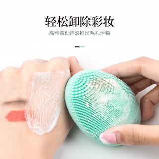 雅白 洗脸仪趣味洁面家用电动洁面仪毛孔清洁器硅胶美容洗脸刷YB308B 绿色