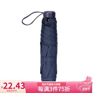 名创优品(MINISO)缤纷系列马卡龙色三折防晒伞升级版 藏青色