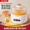 天际(TONZE) 电炖锅电炖盅隔水炖1L婴儿粥煮粥煲汤锅DGD10-10PWG