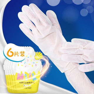 CandyMoyo膜玉山羊奶浴手膜手套加长手臂膜手霜提亮保湿补水淡化细纹手部手臂鸡皮护理母亲节礼物女 牛奶沁肤水光手膜(长款)6片