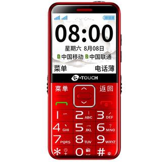 K-TOUCH 天语 S9 移动联通版 2G手机 中国红