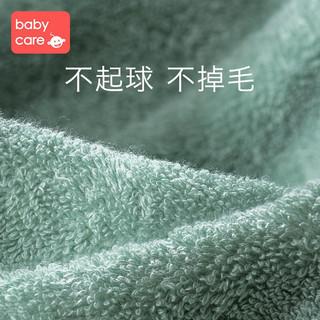 babycare全棉浴巾 超软吸水速干不掉毛纯棉 婴幼儿童洗澡毛巾裹巾 藕粉