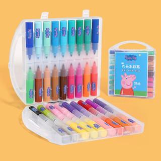 小猪佩奇Peppa Pig 36色大头水彩笔可水洗儿童画笔幼儿园小学生涂鸦文具套装