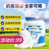 澳洲进口(BTNature)蓝胖子奶粉中老年成人奶粉学生儿童高钙btn牛奶粉 钙含量提升8% HOT爆款