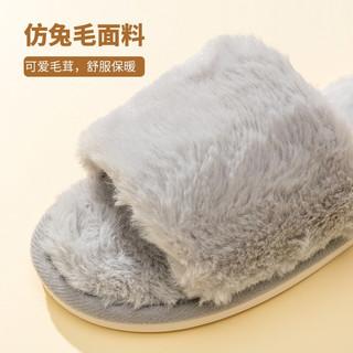 名创优品(MINISO)毛茸系列女士开口棉拖 粉色 37-38码