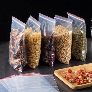 欧润哲 食品自封袋 加厚B款防水防尘收纳袋封口袋包装袋保鲜袋 200只装 中号 25*17cm