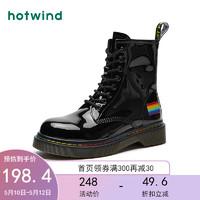 热风马丁靴女2020年冬季新款女士系带圆头帅气休闲短靴 01黑色 36偏大半码