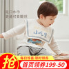 威尔贝鲁WELLBER新生婴儿口水巾纯棉围嘴宝宝隔奶巾防吐奶围巾 小吃货组 0-36M