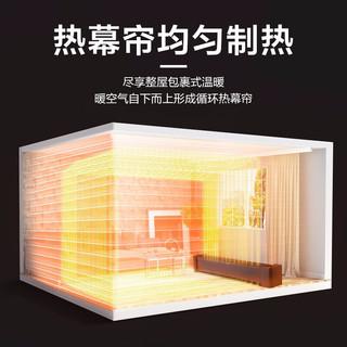 艾美特(AIRMATE) 家用踢脚线移动地暖电暖器取暖器遥控地暖器节能暖风机风幕式 机械款WD22-X20