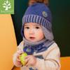 kk树 kocotree 儿童围巾秋冬男女儿童冬天保暖毛线婴儿宝宝围脖可爱 蓝色恐龙-围脖 均码