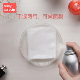 babycare纯棉洗脸巾干湿两用棉柔巾一次性女卸妆擦脸洁面巾 100抽*12包 200*200mm