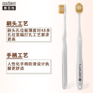 惠百施(EBISU)日本进口48孔双重植毛宽头牙刷2支装 成人超软毛中毛宽幅大头牙刷 颜色随机