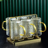 格娜斯 水具套装锤纹轻奢风玻璃杯冷水壶茶杯喝水杯子家用水杯客厅杯具 锤纹把杯300ml 6只+金色杯架