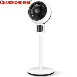 CHANGHONG 长虹 Changhong 长虹 CFS-LD1902R 空气循环扇 机械款