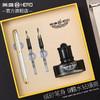 英雄(HERO)钢笔/美工笔绒砂多彩细尖铱金钢笔特细三合一礼品墨水礼盒1520 砂银三合一