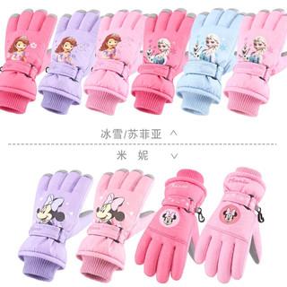 迪士尼儿童手套冬滑雪防水保暖女童冰雪奇缘学生小孩宝宝五指玩雪 冰雪SP70013粉色 均码/适合7-10岁