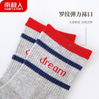 南极人袜子女士袜子舒适透气休闲女袜纯色字母提花棉袜中筒袜  LMWZ2020202B  混色5双装 均码 均码