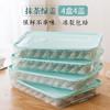 青苹果饺子盒冻饺子家用速冻水饺盒混沌盒冰箱鸡蛋保鲜收纳盒多层托盘 饺子盒抹茶绿