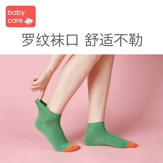 babycare孕妇袜子 怀孕期春秋薄款短袜松口月子袜产后纯棉吸汗 安克拉-夏季薄款3双 均码