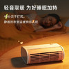 小熊(Bear)取暖器/电暖气 家用电暖器小型暖风机桌面电暖风迷你取暖电器办公室卧室台式便携热风机 立卧两用取暖器 DNQ-B05H1