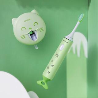 Gevilan歌岚儿童电动牙刷宝宝小孩软毛声波全自动充电式牙刷T910 粉红色