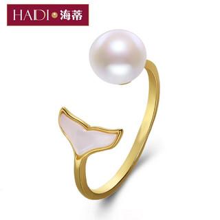 海蒂(haidi)余生相扣 强光淡水珍珠戒指 S925银 白色 6-7mm