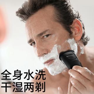 映趣gentleman5S 电动剃须刀全身水洗男士刮胡刀胡须刀三刀头剃胡刀 2小时快充 续航150分钟