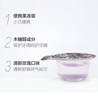 日本隆斯冰(Long Spin)OKINA原装进口果冻便携式漱口水清新口气清洁口腔深层清洁漱口水 柑橘味10个/袋