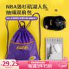 名创优品(MINISO)NBA洛杉矶湖人队新款时尚男女抽绳束口百搭双肩包 双层分格
